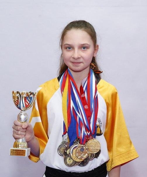 Чугайнова Мария Павловна