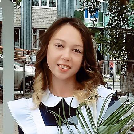 Ямаева Рузиля Рифхатовна