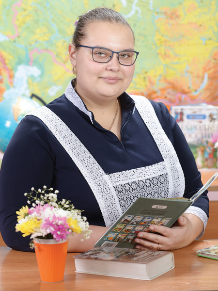 Ерохина Юлия Николаевна