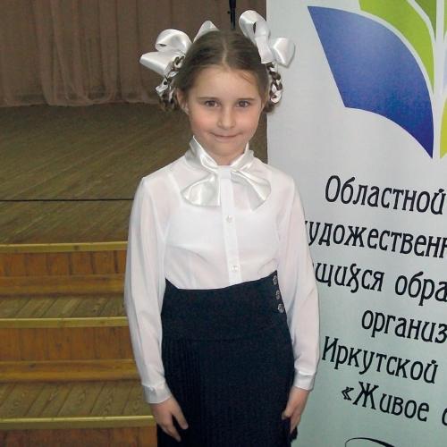 Мирошникова Екатерина Сергеевна