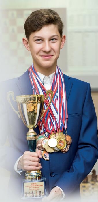 Васьтиков Егор Константинович