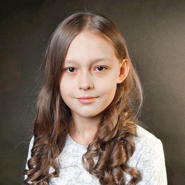 Еремина Алисия Михайловна