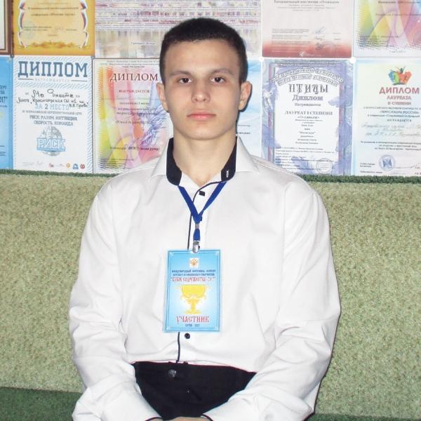 Черноусов Данил Анатольевич