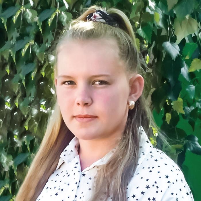 Овчинникова Марина Николаевна