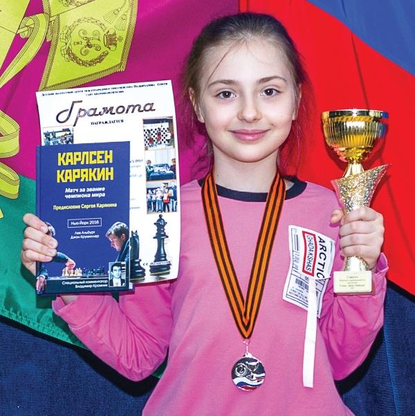 Ломакина Мария Петровна
