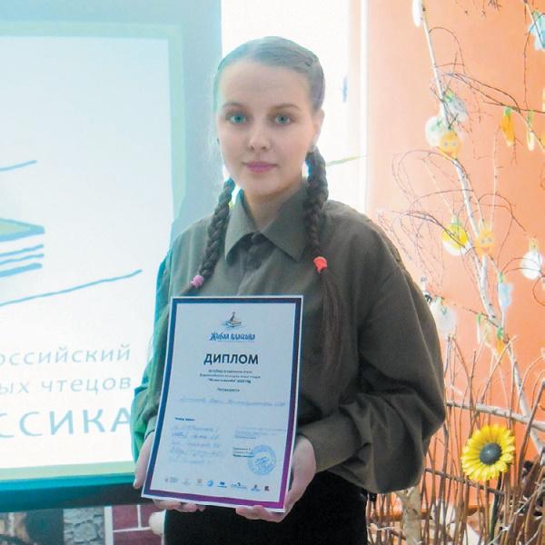 Артюкова Дарья Дмитриевна