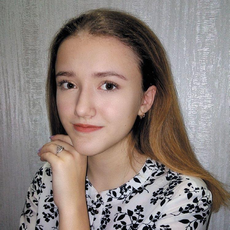 Богановская Ксенья Юрьевна