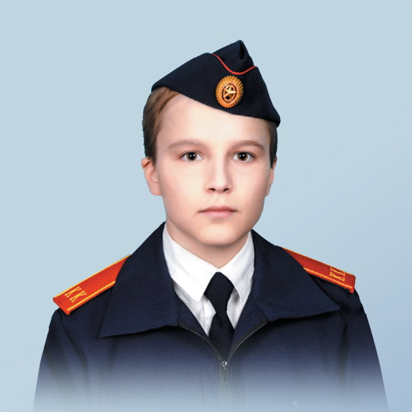Егоров Иван Дмитриевич