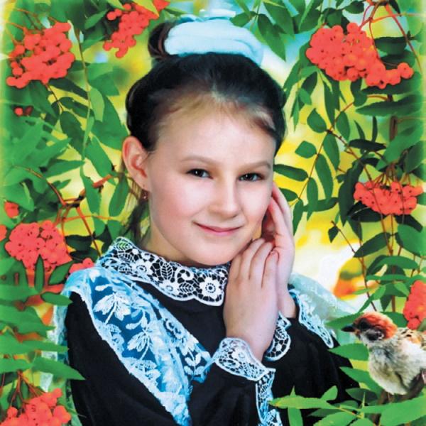 Савко Софья Сергеевна