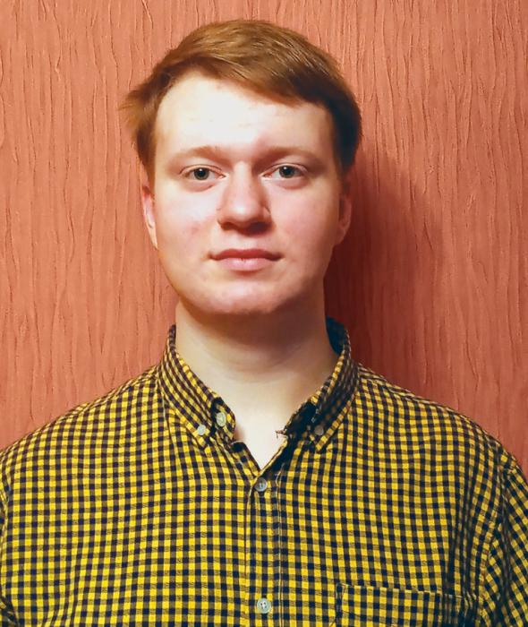 Тихонов Дмитрий Андреевич