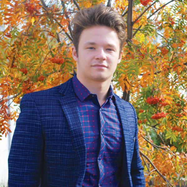 Травянов Иван Юрьевич