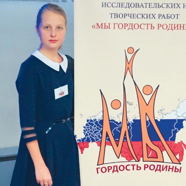 Ченцова Виктория Дмитриевна