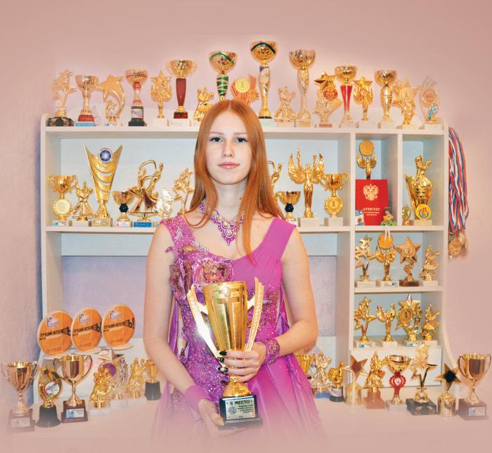Шевцова Вероника Валерьевна